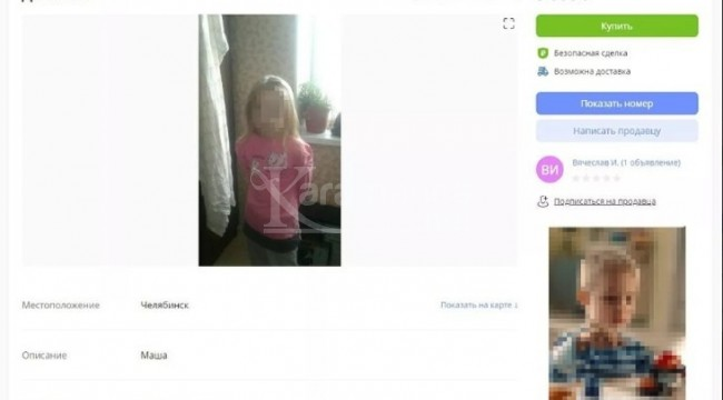 Çocuğunu 470 liraya satılığa çıkaran baba gözaltında