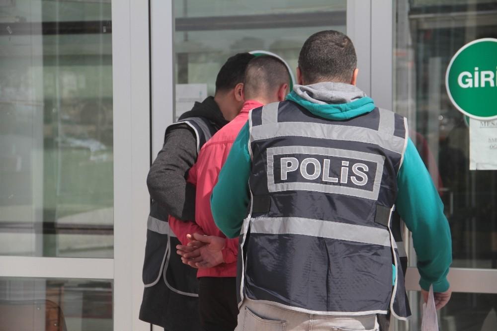 Elazığ'da 4 kişinin yaralandığı olayda şüpheli yakalandı